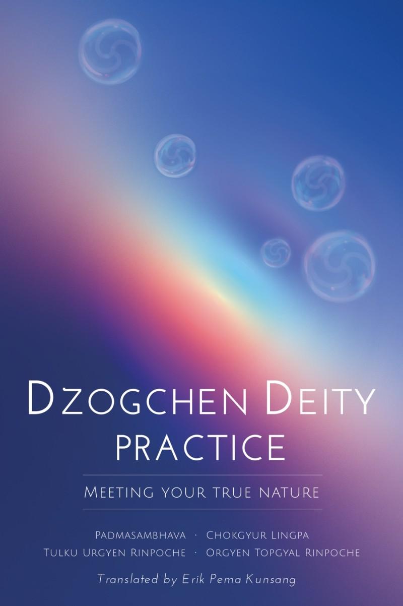 Dzogchen Deity Practice